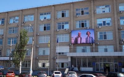 Реклама на видеоэкране в Северодонецке